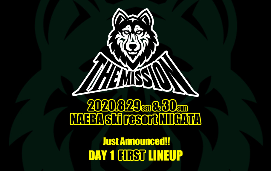【THE MISSION DAY1】第一弾出演アーティスト発表!